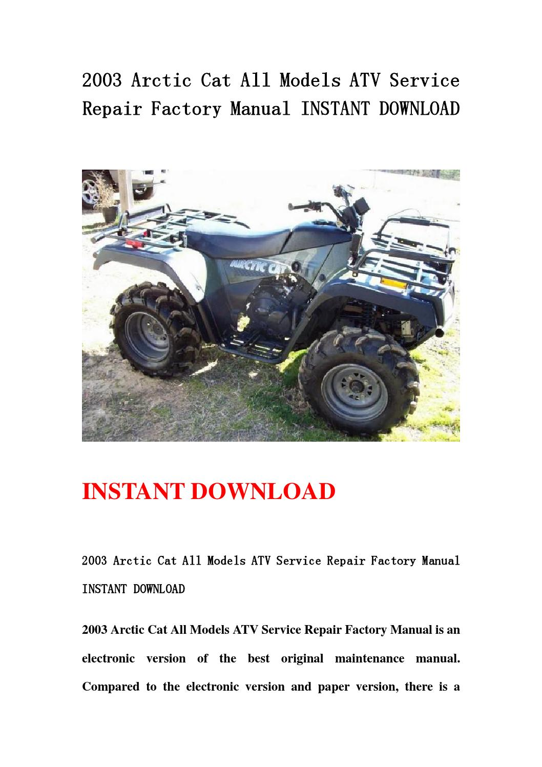 2005 arctic cat atv service manual download