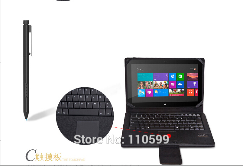 manual download install surface rt keyboard driver